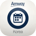 Amway Event
