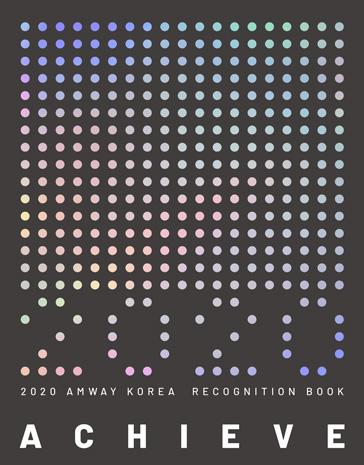 2020 ACHIEVE