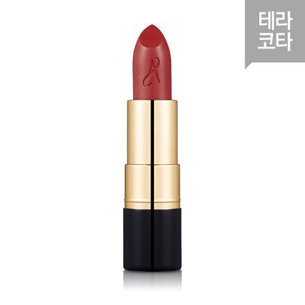 아티스트리 시그니처 컬러 립스틱 - 18번 테라코타