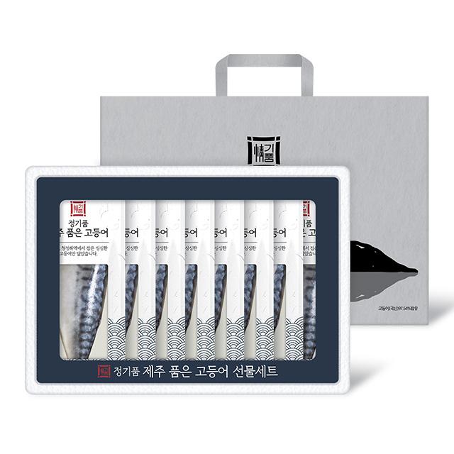 정기품 제주 품은 고등어 선물세트
