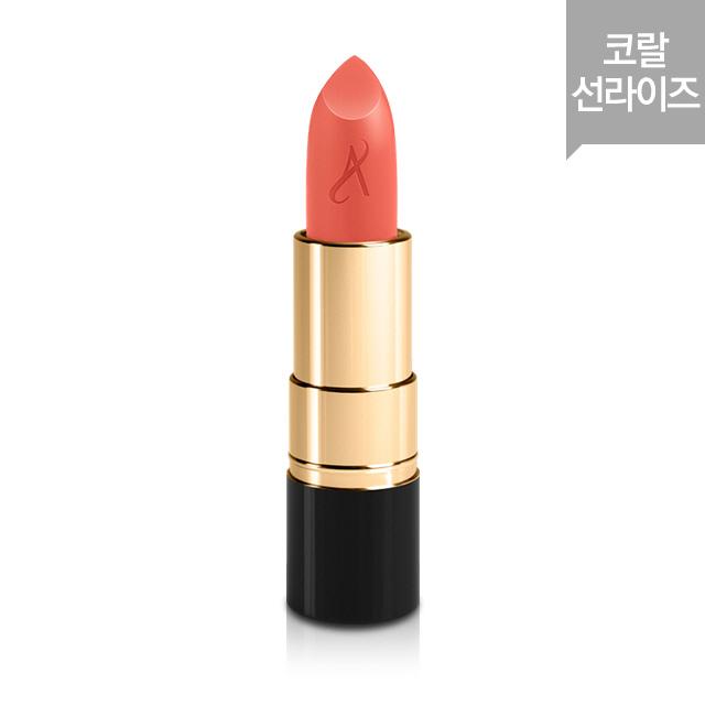 아티스트리 시그니처 컬러 립스틱 -  19번 코랄 선라이즈