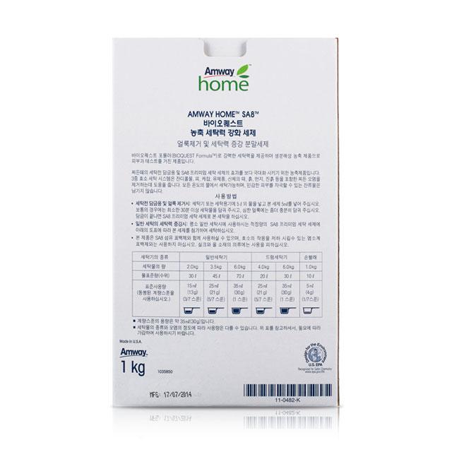 SA8 바이오퀘스트 세탁력 강화세제