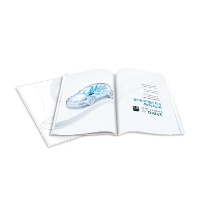 엣모스피어 드라이브 가이드북