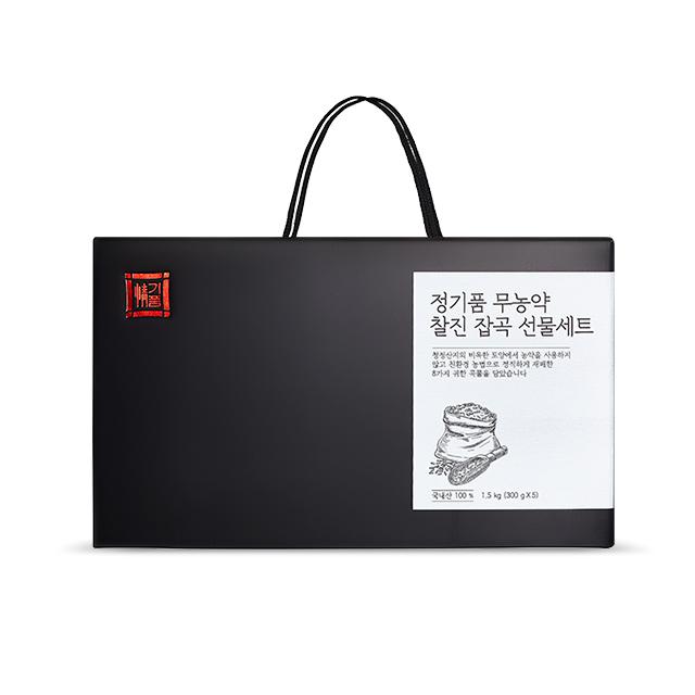 정기품 무농약 찰진 잡곡 선물세트