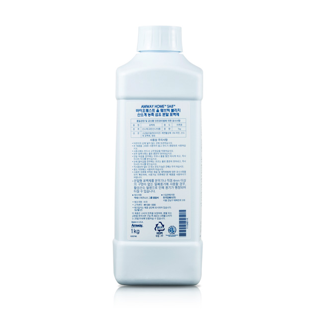 SA8 바이오퀘스트 섬유 표백제