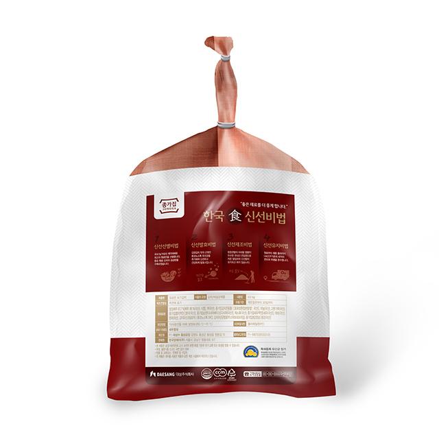종가집 포기김치 4.5kg (암웨이 전용)