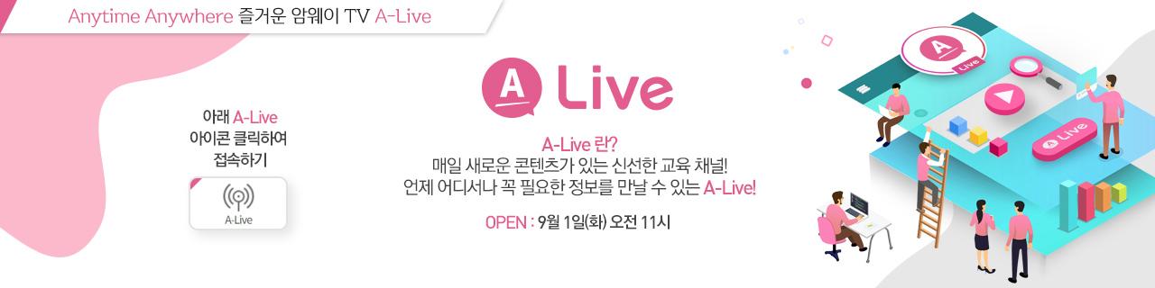 A-Live_Open_Desk_v1.jpg