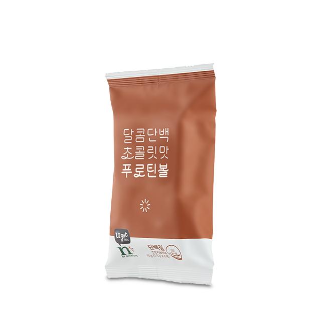 달콤단백 초콜릿맛 푸로틴볼
