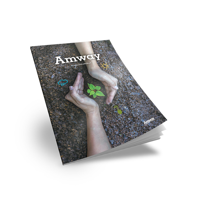 Amway Business Guide Book