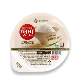 CJ햇반 유기농쌀밥 (배달판매전용)