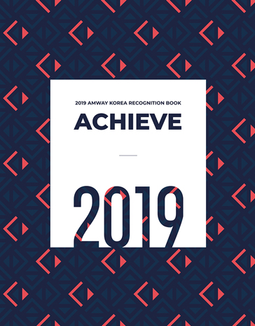 2019 ACHIEVE