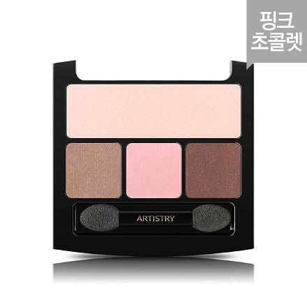 아티스트리 시그니처 컬러 아이섀도 쿼드 리필 - 핑크 초콜렛
