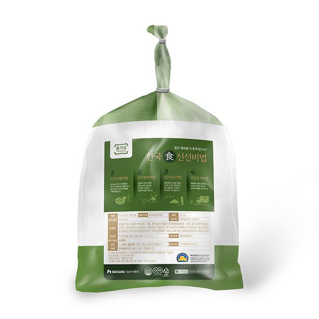 종가집 열무김치 3.5kg (암웨이 전용)