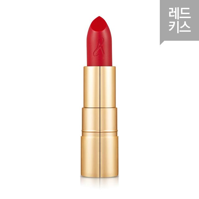 아티스트리 시그니처 컬러 쉬어 립스틱 - 51번 레드 키스