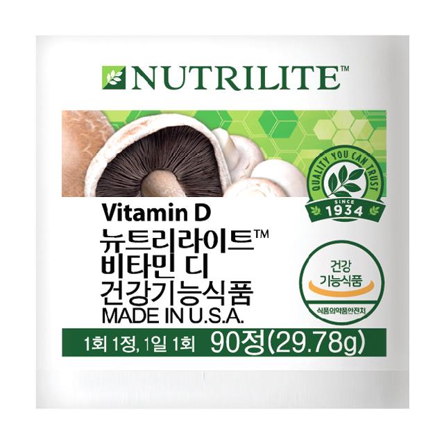 비타민 디